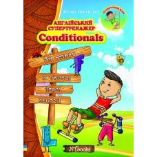 Англійський супертренажер Conditionals