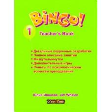 Bingo! Книга для вчителя. Рівень 1