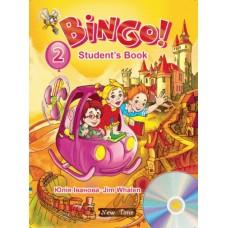 Bingo! Книга для ученика. Уровень 2 + CD