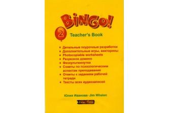 Bingo! Книга для вчителя. Рівень 2