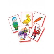Набір карток до НМК Bingo! Рівень 2