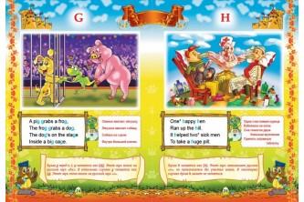 В королевстве английских стишков + CD