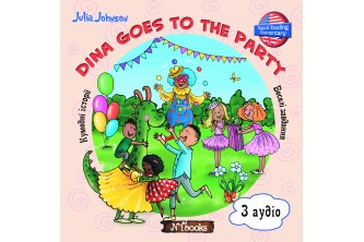 Dina goes to the party