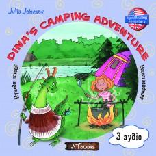Dina's camping adventure