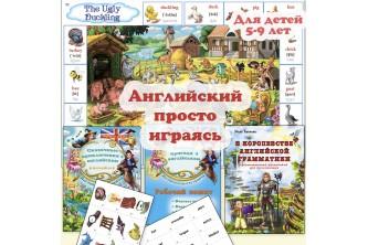 """Набір """"Казкові пригоди з англійською""""  (3 книги + картки)"""